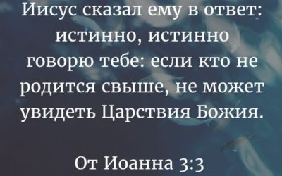 На Богослужении 3 Февраля